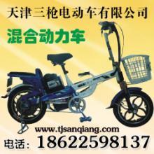 供应三枪电动车电动车公司生产的超级战 天津三枪电动车 电动车