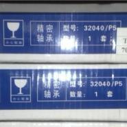 普通双速车床主用主轴轴承山东质量图片