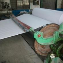 山东华闻纸业集团生产供应59克双胶纸