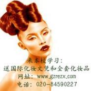 广州化妆培训热推5款底妆单品图片