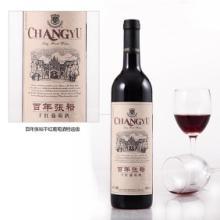 广源酒业供应张裕百年干红葡萄酒酒水批发团购批发
