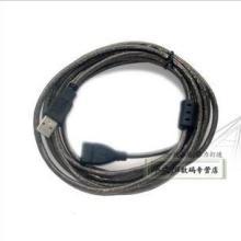 供应鼎力/USB延长线