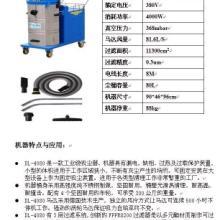 重工业吸尘器,浙江重工业吸尘器,温州吸尘器