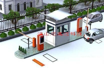 标准型智能停车场收费系统销售