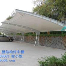 供应车棚-钢结构车棚-膜结构车棚