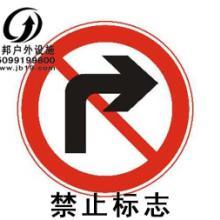 新疆交通标志牌生产厂家   乌鲁木齐交通标志牌厂家