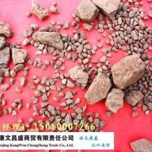 供应白山锰砂滤料生产厂家图片