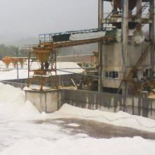 供应硫化剂
