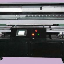 供应鞋材印花机