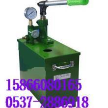 供应试压泵,多种型号试压泵,手动试压泵,专业试压泵生产厂家