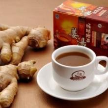 美味冲饮品 新型保健茶 丹迈尼姜茶