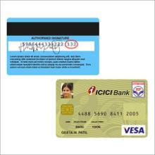 供应深圳制作PVC卡会员卡磁条卡磨纱