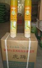 供应聚氨酯填充剂