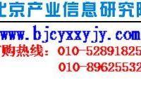 2012-2016年中国车用仪表制造行业