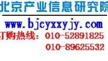 供应中国电工电器行业发展现状及