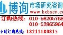 2012-2016年中国网络教育行业市场深度调研及投资前景分析报告批发