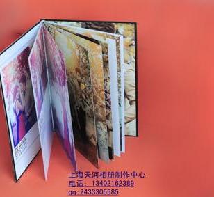 琉璃册纪念册图片