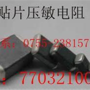 贴片压敏电阻0402系列04025V10PF图片