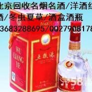 北京52度国窖1573多少钱图片