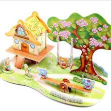 供应新奇特玩具3D拼图DIY原创设计3D纸质拼图儿童乐园批发