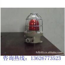 供应8019-防爆指示灯