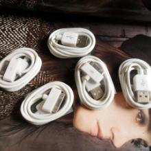 供应iphone数据线 USB数据线