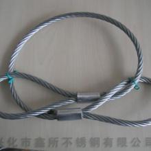 供应钢丝绳索具 压套钢丝绳