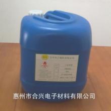 供应惠州厂家直销环保工业酒精
