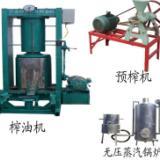 供应茶籽榨油机