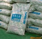供应氢氧化铬、氢氧化钴