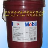 美孚DTE 22液压油,Mobil DTE 22