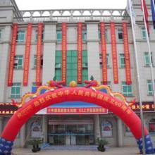 杭州气球婚庆拱门-出租租赁电话多少批发