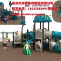 九龙坡区儿童游乐设备图片