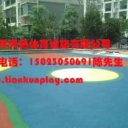 双桥区幼儿园彩色塑胶地面图片