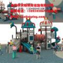供应重庆幼儿园塑胶玩具/重庆大型玩具厂家/万盛区大型玩具最新报价