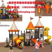 丰都县大型游乐玩具图片