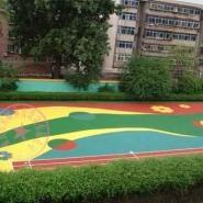 渝中区幼儿园彩色塑胶地面图片