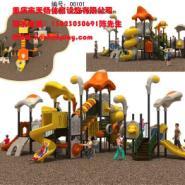 涪陵区大型游乐玩具图片