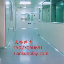 重庆巫山防静电PVC地板,贵州PVC地板制造商总销售点,四川PVC地板厂家直供价格实惠批发