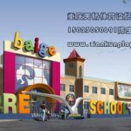 彭水县幼儿园设计装修图片