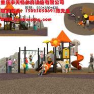 重庆幼儿园配套设施批发图片