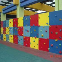 供应九龙坡区儿童攀岩,重庆江津区儿童木质攀爬坡玩具现货,儿童旋转木马,重庆小型玩具批发