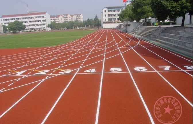 供应重庆塑胶型跑道施工图片