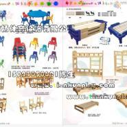 重庆幼儿园教学玩具用品图片