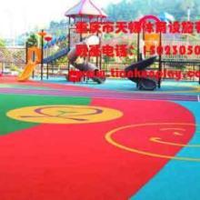 供应巫山县安全地垫,江北区幼儿园彩色塑胶地面施工价格,重庆防滑地垫图案厂家批发