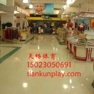 重庆PVC地板哪里有卖图片