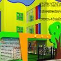 重庆幼儿园整体规划设计图片