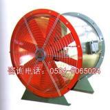 供应河南CDZ系列超低噪声轴流风机