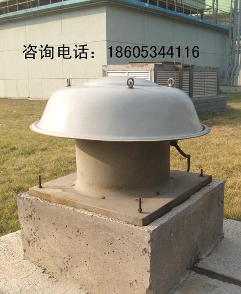 供应河北BDW-3型玻璃钢低噪声屋顶风机