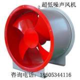 供应大连CDZ系列超低噪声轴流风机
